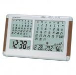 2か月カレンダー電波時計
