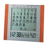 六曜カレンダー電波時計
