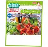 食品保存袋冷蔵庫用3P