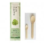 木製カトラリー2本セット(スプーン&デザートスプーン)