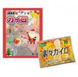 クリスマスカイロレギュラー1P(OPP台紙入)