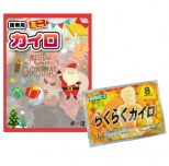 クリスマスカイロミニ1P(OPP台紙入)