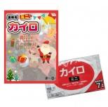 クリスマスカイロミニ1個入(OPP台紙入)