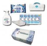 衛生対策予防セット ESK-1500