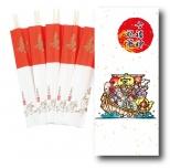 七福神祝箸5膳タトウケース入