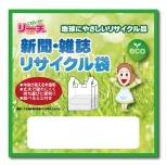 新聞・雑誌リサイクル袋5枚入