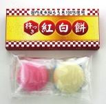慶寿紅白杵つき餅2個入