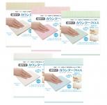 超厚手カウンタークロス1枚入(日本製)
