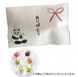 プチギフト「ありがとう」キャンディ3粒入