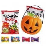 ハロウィンお菓子セットOB33