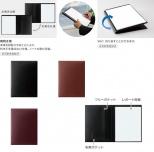 レイメイ藤井 ツァイトベクター 再生皮革レポートパッド(B5)