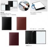 レイメイ藤井 ツァイトベクター 再生皮革レポートパッド(A4)