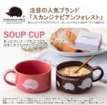 スカンジナビアンフォレスト スープカップ