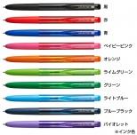 三菱鉛筆 ユニボールシグノRT1 0.28