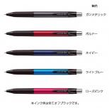 三菱鉛筆ユニボールアールイー 0.5