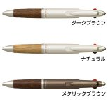 三菱鉛筆ピュアモルト3