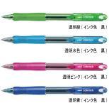 三菱鉛筆VERY楽ノック