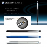 三菱鉛筆ジェットストリームプライム 単色ボールペン 0.7