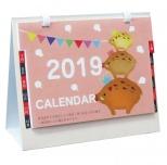 2019年卓上デルタカレンダー