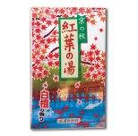 京風情 紅葉の湯1包