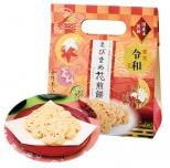 祝元号(令和) えびまめ花煎餅