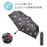 グレイスフルローズ晴雨兼用折りたたみ傘