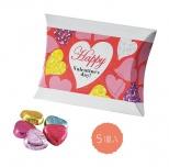 バレンタインスイートチョコレート