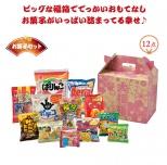 お菓子 大入大福箱
