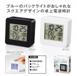 デジタル卓上電波時計