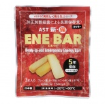 AST 新・備 ENE BAR 3本入