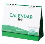 2021年カレンダー エコグリーン(大)