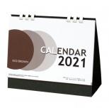 2021年カレンダー エコブラウン(小)