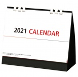 2019年カレンダー シンプル書込み大(六曜なし)