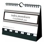 2021年カレンダー インデックス・モノクロ