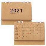 2021年カレンダー ナチュラルメモルダー