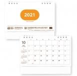 2021年カレンダー 卓上メモルダー