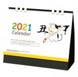2019年カレンダー 干支カレンダー(亥)