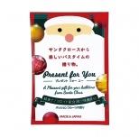 メリークリスマスバスパウダーパッションフルーツの香り