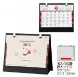 モニモ2018卓上カレンダー
