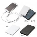 フラットモバイルバッテリー4000