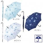 フラワリーチェーン・ジャンプ傘
