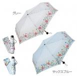 フルール ストライプ・折りたたみ傘