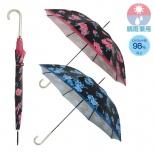ローズブライト晴雨兼用長傘1本
