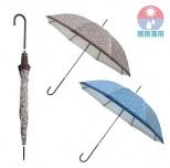ルシア晴雨兼用長傘1本