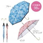 フラワーストライプ・晴雨兼用長傘