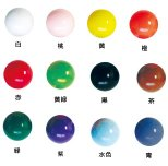 抽選球(カラー)