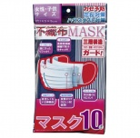 3層構造不織布マスク10P(女性・子供用)