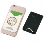 モバイルカードポケット