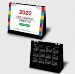 2020年カレンダー エココンパクトカレンダー