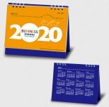 2020年カレンダー ビジネスメモ